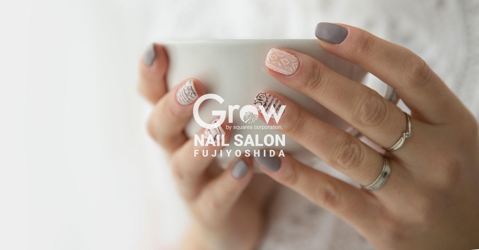 ネイルサロン&美容室 Grow(グロウ)- 山梨|富士吉田・河口湖・山中湖